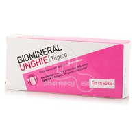 BIOMINERAL - Unghie Topico - 20ml