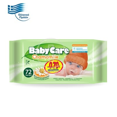 BABYCARE - Chamomile Μωρομάντηλα - 72τεμ.