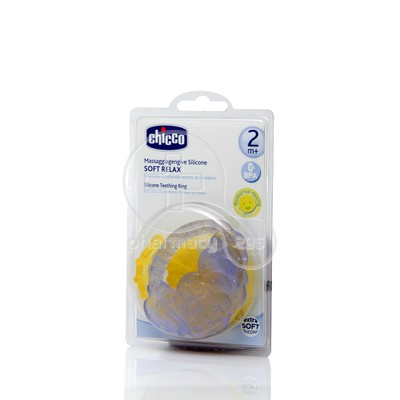 CHICCO - SOFT RELAX Silicon Teething Ring Κρίκος Οδοντοφυίας 2m+ 00 002578 000 000