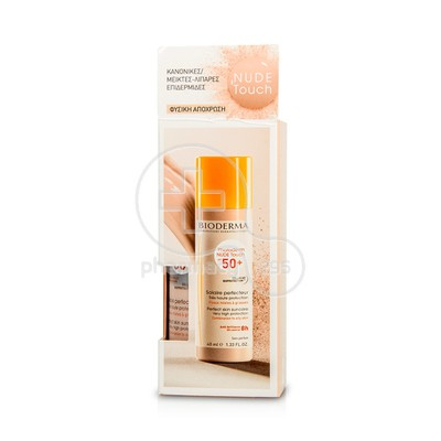 BIODERMA - PHOTODERM Nude Touch SPF50+ (Teinte Naturelle) - 40ml