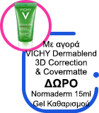 S3.gy.digital%2f2happy gr%2fuploads%2fasset%2fdata%2f53391%2fvichy dermanblend normaderm badge