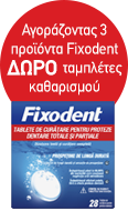 S3.gy.digital%2fpharmacy295%2fuploads%2fasset%2fdata%2f46997%2ffixodent badge 116x190 jun20