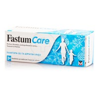 MENARINI - Fastum Care - 50ml