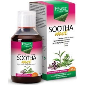Power health sooth mel gia ton xiro vicha 150ml thymari
