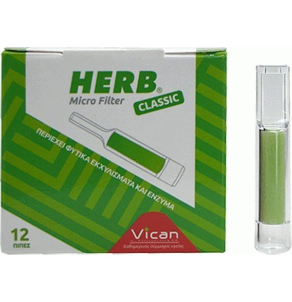 HERB MICRO FILTER (12ΤΕΜ)