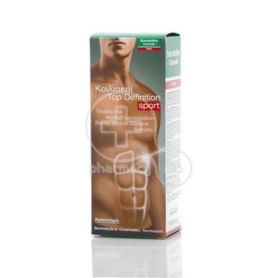 SOMATOLINE COSMETIC - Top Definition Sport - 200ml