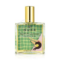 NUXE - LIMITED SUMMER EDITION Huile Prodigieuse (Yellow) - 100ml