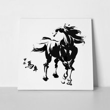 Horse ink painting chinese 146777771 a