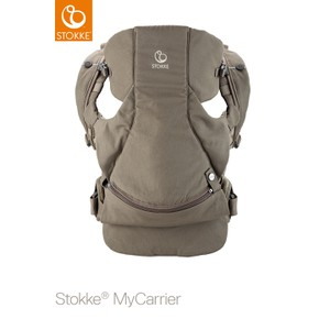 Μάρσιπος My Carrier Front & Back Brown