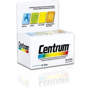Centrum a to z 30tabs