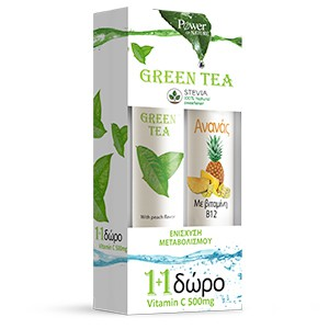 POWER HEALTH Green Tea stevia 20s +ΔΩΡΟ PINEAPPLE