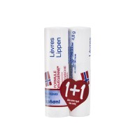 NEUTROGENA LIP CARE SPF 5 4,8GR (PROMO 1+1)