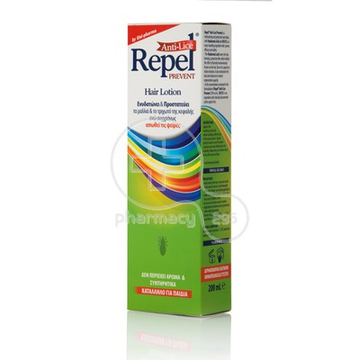 UNI-PHARMA - REPEL Anti-Lice Prevent (Λοσιόν) - 200ml