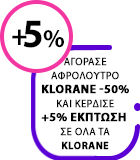 S3.gy.digital%2f2happy gr%2fuploads%2fasset%2fdata%2f47431%2fklorane discount badge small