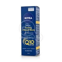 NIVEA -  Q10 PLUS Body Oil Firming & Stretch Marks - 200ml