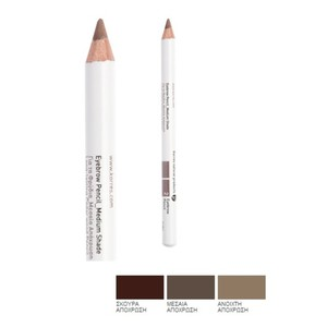 Eyebrow pencil 2 medium shade