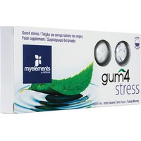 MY ELEMENTS GUM4 STRESS 10TEM