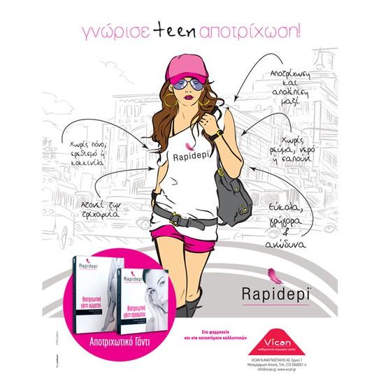 Vican Rapidepi Ανταλλακτικά για το Αποτριχωτικό Γάντι Προσώπου 8 Τμχ. Κάθε  ανταλλακτικό διαρκεί για περισσότερες 2c00c11bf08