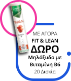 Fit lean badge small
