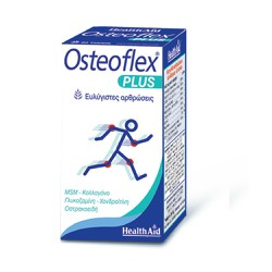 Health Aid OSTEOFLEX PLUS 60 tabs.