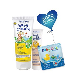 FREZYDERM Baby cream 175ml + First aid butter 50ml & Δώρο βρεφικό βιβλίο