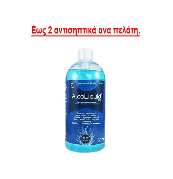 VICAN ALCOLIQUID GEL 500ML