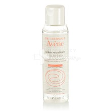 Avene Lotion Micellaire (Travel Size), 100ml