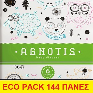S3.gy.digital%2fboxpharmacy%2fuploads%2fasset%2fdata%2f28921%2fagnotis eco pack no6 144