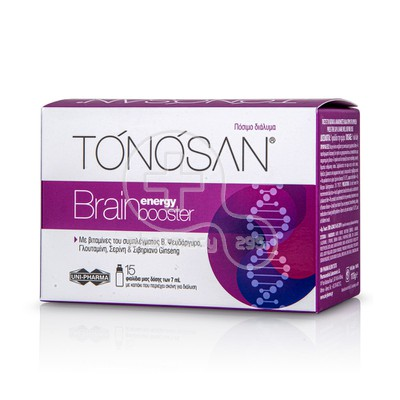 UNI-PHARMA - TONOSAN Brain Enargy Booster- 15vials