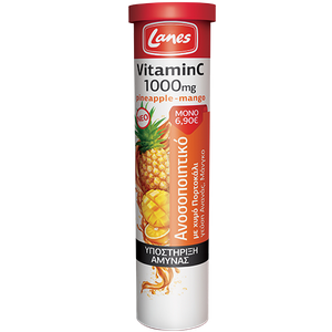 LANES Vitamin C αναβράζουσα γεύση pineapple-mango 1000mg 20tabs