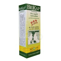 BIOSLINE - BIOKAP LOTION - 100ml