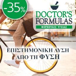 Doctor's Formula-35%_Oct147