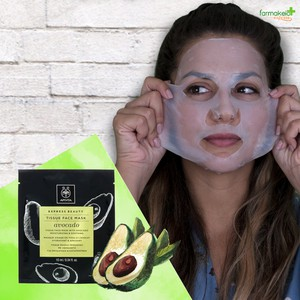 APIVITA Express beauty tissue face mask avocado -