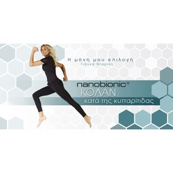 Nanobionic Anti-Cellulite Leggings