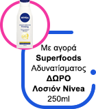 S3.gy.digital%2f2happy gr%2fuploads%2fasset%2fdata%2f46292%2fsuperfoods nivea badge