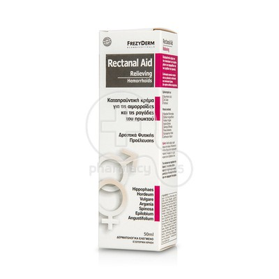 FREZYDERM - Rectanal Aid Cream - 50ml