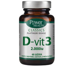 Power Health Classics Vitamin D3 2000iu 60 Δισκία