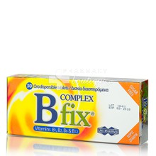 Uni-Pharma B Complex Fix, 30 διασπ. δισκία