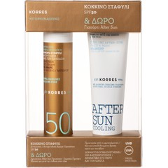 Korres Sunscreen Face Cream Red Grape Antiageing Antispot SPF50 - Αντηλιακή Κρέμα Προσώπου Κόκκινο Σταφύλι Αντιρυτιδική Κατά Των Πανάδων, 50ml + Δώρο Yoghurt Cooling After Sun Face & Body, 50ml
