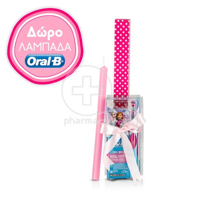 ORAL-B - STAGES POWER for Girls 3+