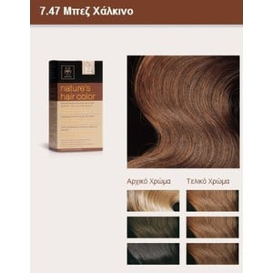 Apivita nature s hair color 7.47