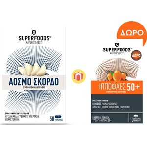 Superfoods odorless promo
