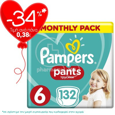 PAMPERS - MONTHLY PACK Pants Extra Large No6 (15+kg) - 132 πάνες