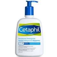 CETAPHIL Skin Cleanser lotion 470ml