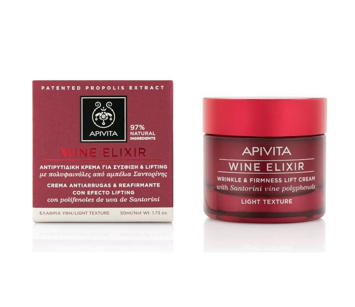 APIVITA WINE ELIXIR LIFT CREAM LIGHT 50ML