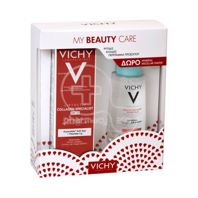 VICHY - PROMO PACK MY BEAUTY CARE LIFTACTIV Collagen Specialist SPF25 - 50ml ΜΕ ΔΩΡΟ PURETE THERMALE Eau Micellaire Minerale - 100ml Sensitive Skin