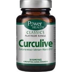 Power Health Curculive 30 κάψουλες