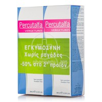 PERCUTALFA EMULSION PROMO  -2x200ml