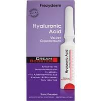 Frezyderm Hyaluronic Acid Cream Booster 5ml