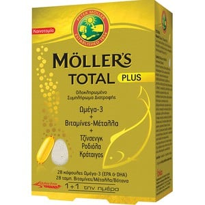 MOLLER'S Total plus 28caps+28tabs